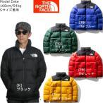 ザ ノースフェイス THE NORTH FACE ダウン ジャケット メンズ ヌプシジャケット ND91841 送料無料(中国,四国,九州除く) 正規品