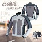 BENKIA バイクジャケット 3シーズン 春夏秋冬 メンズ ロング丈  プロテクター装備 バイク用品 バイクウエア オールシーズン 大きいサイズ アウトドア