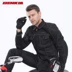 BENKIA 送料無料 バイクジャケット メッシュ 春夏秋 メンズ  プロテクター装備耐磨 バイク用品 バイクウエア 3シーズン 大きいサイズ 商標5838742