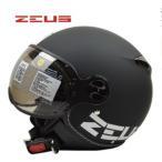 送料無料 ゼウス ジェットヘルメット バイク 半帽 ハーフ パイロット フル ジェット オフロード シールド付き バイク用品 レディース ZEUS-210c