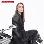 BENKIA メッシュジャケット ナイロンジャケット 春夏 通気 メーカ保証 登録商標番号5838742 バイク レーシング 女性らしさ プロテクター  レディース