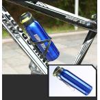 BIKEBOY サイクルボトル 保温 保冷ボトル ステンレス 自転車スポーツ用 ドリンク 水入れ 送料無料