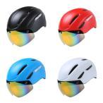 BIKEBOY 自転車用ヘルメット サイクルヘルメット 4色の帽体&3色のシールドが選択可 カラフル ジャイアント アジャスターサイズ調整可能