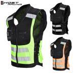 反射ベスト メッシュ チョッキ 安全 夜光 蛍光 バイクウェア ライディング ツーリング服 バイクジャケット作業着 送料無料