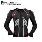 GHOST RACING 上半身用ボディープロテクター 脊椎 胸部 肩 肘 バイクジャケット ニーガード エルボーガード レーシング防護用品 インナープロテクター 送料無料