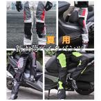Riding Tribe バイクパンツ春夏秋 ナイロン ライダース レーシング ツーリング バイク用 防風耐磨 プロテクター装備送料無料 メンズ