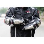 バイク用 安全装備 プロテクター ケガ防止 肘あて 膝あて 安心 安全 防具