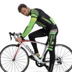 自転車ウエア サイクルウエア ユニセックス サイクルジャージ パンツ 長袖 上下セット  ロードバイク クロスバイク サイクリング 送料無料 男女兼用
