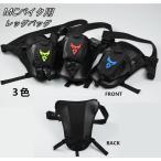 MCレッグバッグ レッグポーチ バイクバッグ ライダースかばん 鞄 ショルダーバッグ 防水バッグ アウトドアクメンズ レディース