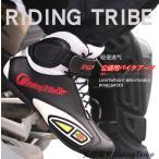 レーシングブーツ 送料無料 ツーリング ライディング オンロード シューズ プロテクト バイクブーツ バイク用品 オートバイ 男女ショートレディース メンズ