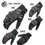STAR FIELD KNIGHT メッシュバイクグローブ 夏用手袋 ナイロン 全指 タッチ機能 ライディング ツーリング グローブ glove送料無料