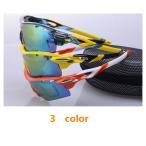 サイクルサングラス サイクリング 偏光 UVカット スポーツバイク ロードバイク マウンテンバイク 自転車スポーツ 自転車用 サイクルウェア ケース付き