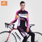 サイクルウエア 自転車ウエア  サイクルジャージ  サイクルパンツ 長袖長裾上下セット  ロードバイク クロスバイク サイクリング 送料無料 レディース
