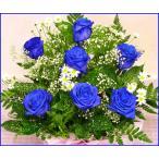 バラ ギフト 青い バラ ブルー ローズ アレンジ ギフト プレゼント 歓送迎 送別 退職 贈り物 卒業