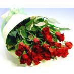 【お誕生日のバラ花束】赤バラ30本の花束 ギフト プレゼント 歓送迎 送別 退職 贈り物 卒業