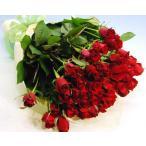 【お誕生日のバラ花束】赤バラ50本の花束 ギフト プレゼント 歓送迎 送別 退職 贈り物 卒業