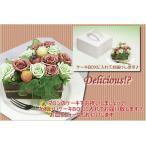 誕生日の花 薔薇 バースデー マロンケーキ プリザーブ