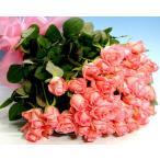 バラ ギフト 誕生日の花 薔薇 ピンク バラ 50本 花束 バースデー ギフト プレゼント 歓送迎 送別 退職 贈り物 卒業