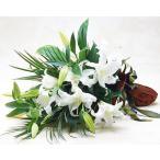 豪華なカサブランカの花束誕生日の花 翌日配達 ゆり ギフト プレゼント 歓送迎 送別 退職 贈り物 卒業
