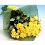 バラ ギフト 誕生日の花 薔薇 黄 バラ 30本 花束 バースデー ギフト プレゼント 歓送迎 送別 退職 贈り物 卒業