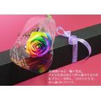 花束 ブラックBOXレインボーローズ生花一輪【送料無料】 花束 バラ ギフト 翌日配達 プレゼント 贈り物