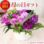 母の日ギフト 2017年 花 紫のカーネーション ムーンダスト アレンジ 花束 送料無料 カーネーション