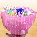 届いたら置くだけ!不思議なブーケ・季節のお花の夢のワンダーブーケ 誕生日・お祝い・結婚祝いの花の宅配 ギフト プレゼント 歓送迎 送別 退職 贈り物 卒業