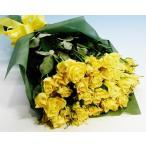 バレンタイン 花束 誕生日の花 薔薇 歳の数 選べる 黄 バラ ギフト 花束 バースデー ギフト プレゼント 贈り物