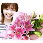 Yahoo!アンのお花屋さんYahoo!店タイムセール 大輪ピンクのユリが3本
