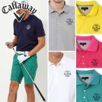 キャロウェイ ゴルフウェア メンズ ポロシャツ 8151504 2018春夏 メール便配送