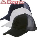カッパ ゴルフウェア メンズ メッシュキャップ KG818H