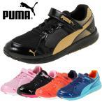 【♪】★18SP PUMA(プーマ)   プーマ スピードモンスター V3   190266 ジュニ...