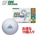 DDHツアースペシャルSF ゴルフボール 15個入り 全品送料無料 在庫限り
