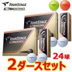 ショッピングツアーステージ 2ダースセット ツアーステージ エクストラ ディスタンス ゴルフボール 2014年モデル EXTRA DISTANCE 全品送料無料 在庫限り