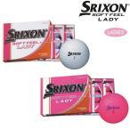 スリクソン ゴルフボール ソフトフィール レディ SOFT FEEL LADY 1ダース 2014年モデル