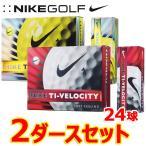 2ダースセット ナイキゴルフ TI-VELOCITY ティーアイ ベロシティ ゴルフボール 全品送料無料 NIKE 在庫限り