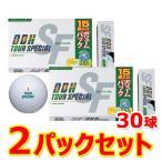 2ダースセット DDHツアースペシャルSF ゴルフボール 30個入り 全品送料無料 在庫限り