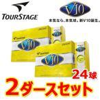 ショッピング2012 2ダースセット ツアーステージ V10 ゴルフボール 2ダース 2012年モデル TOURSTAGE 送料無料