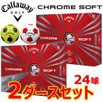 キャロウェイ クロムソフト トゥルービス ゴルフボール 2ダースセット 新作 CHROME SOFT TRUVIS USA直行便
