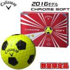 キャロウェイ クロムソフト トゥルービス ゴルフボール 1ダース(12P) イエロー/ブラック 2016モデル 日本正規品