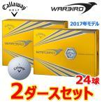 2ダースセット キャロウェイ ウォーバード  ゴルフボール 2ダース 新作 2017年モデルcallaway WARBIRD