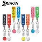 SRIXON スリクソン GGF-25293 パターカバーホルダー Tマーカー   ブラック レッド