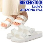 ビルケンシュトック アリゾナ EVA レディースサンダル ARIZONA BIRKENSTOCK GE129443