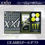 ショッピングゼクシオ ゼクシオ XXIO UX-AERO GGF-F4024 ゴルフボールギフトコレクション