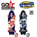 ゴースウィンガー スケートボード サーフィン 30インチ GOSWINGER