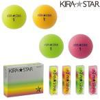 キャスコ KIRA STAR キラ スター ゴルフボール 1ダース 新KIRAシリーズ 全品送料無料
