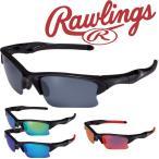 Rawlings ローリングス  S18S4B 偏光レンズ  S18S4B