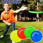 エアロビー フリスビー エアロビーソフトディスク Aerobie Soft Disc ゆうパケット配送