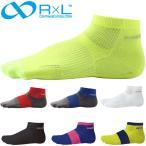 ショッピングソックス アールエルソックス 左右立体薄地 ランニングソックス 靴下特許を取得した左右別設計ソックス R×L SOCKS TRR10G メール便配送