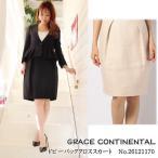 SALE セール グレース スーツ 式 グレースコンチネンタル ドビーバッククロススカート 16SS 26121170